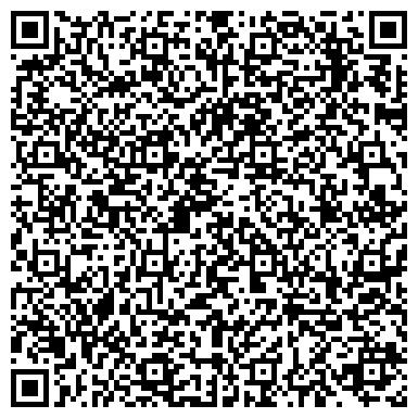 QR-код с контактной информацией организации УЧЕБНЫЙ АВТОМОБИЛЬНЫЙ КОМБИНАТ ФИЛИАЛ БОБРУЙСКИЙ