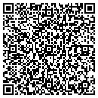 QR-код с контактной информацией организации СЦ № 4