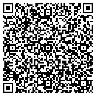 QR-код с контактной информацией организации СЦ № 16