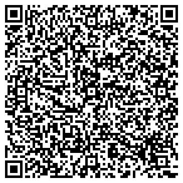 QR-код с контактной информацией организации № 42 ОТДЕЛЕНИЕ ПОЧТОВОЙ СВЯЗИ