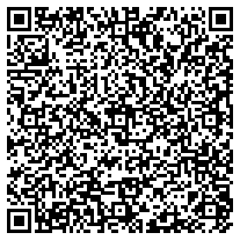 QR-код с контактной информацией организации ДЕТСКИЙ САД № 1640