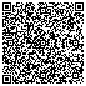 QR-код с контактной информацией организации ДИВА САЛОН-АТЕЛЬЕ