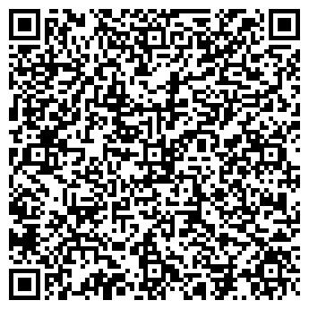 QR-код с контактной информацией организации ООО «Техника»
