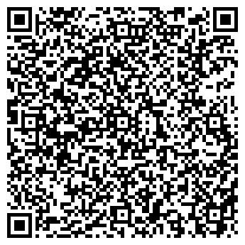 QR-код с контактной информацией организации ВЕСТ-ТРАНЗИТ, ООО