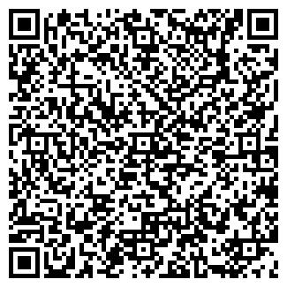 QR-код с контактной информацией организации КОДЕКС, ЗАО