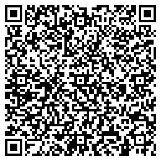 QR-код с контактной информацией организации КОЛХОЗ НОВЫЙ БЫТ
