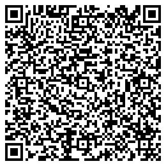 QR-код с контактной информацией организации ТОО ПЕТРОПАВЛОВСКОЕ