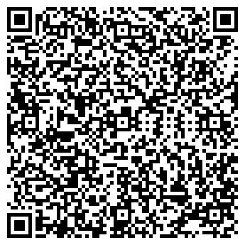 QR-код с контактной информацией организации ПАРЕВСКАЯ АМБУЛАТОРИЯ