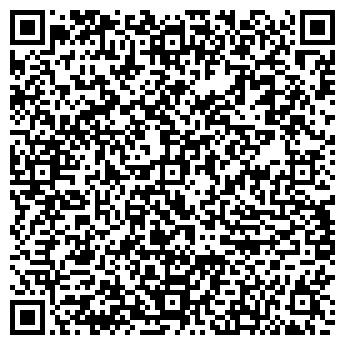 QR-код с контактной информацией организации КАЛАЧЕВСКОЕ ЖКХ ПП
