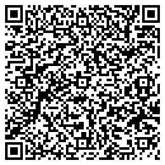 QR-код с контактной информацией организации ФИРМА СВ ОДО