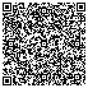 QR-код с контактной информацией организации ИНТЕЛЛЕКТ-БЕГ КЛУБ