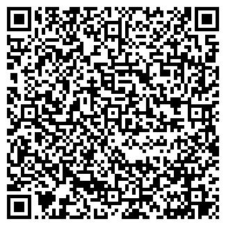 QR-код с контактной информацией организации ФОТОПОИНТ ООО