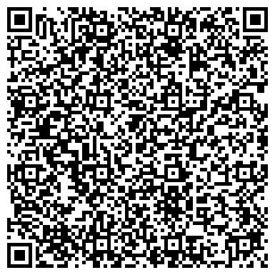 QR-код с контактной информацией организации ЦЕНТР ГИГИЕНЫ И ЭПИДЕМИОЛОГИИ ЗОНАЛЬНЫЙ БОБРУЙСКИЙ