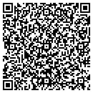 QR-код с контактной информацией организации ООО КЛАЙНЕР ПЛЮС