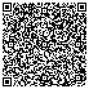 QR-код с контактной информацией организации ДЕТСКИЙ САД № 1121