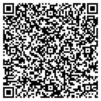 QR-код с контактной информацией организации ООО ПРОФИ-ИНФОРМ