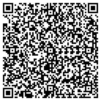 QR-код с контактной информацией организации ТОТЕМ ФИРМА, ТОО