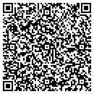 QR-код с контактной информацией организации САНТЕХПЛАСТ