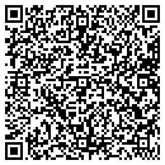 QR-код с контактной информацией организации ДИГАЛЕ