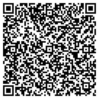 QR-код с контактной информацией организации КАЛУЖАНКА