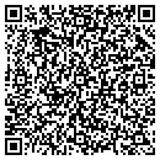 QR-код с контактной информацией организации ЮБИЛЕЙНЫЙ, ООО