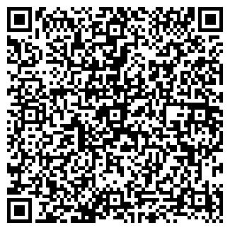 QR-код с контактной информацией организации ООО ОБУВЬ