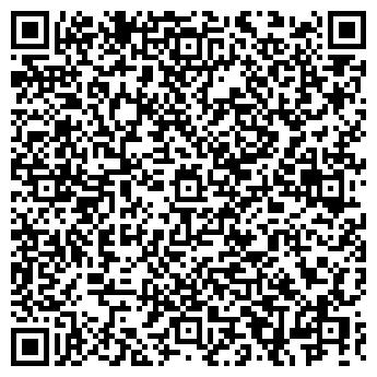 QR-код с контактной информацией организации ЭДЕЛЬВЕЙС-А УЧТП