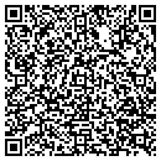 QR-код с контактной информацией организации ЭКОГРАН СООО