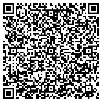 QR-код с контактной информацией организации ЭЛТРЭКС УП