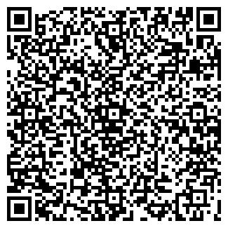 QR-код с контактной информацией организации ООО ВЕДУГА