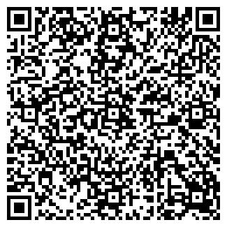 QR-код с контактной информацией организации ВЕНЕЦ-К
