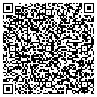 QR-код с контактной информацией организации ЭЛТЭКС ОДО