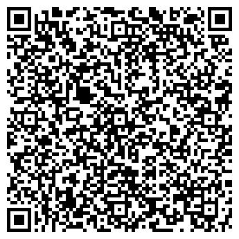 QR-код с контактной информацией организации ХОЗЯИН МАГАЗИН (ООО ДИБУС)