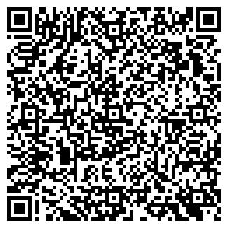 QR-код с контактной информацией организации ООО РЕЗОНАНС