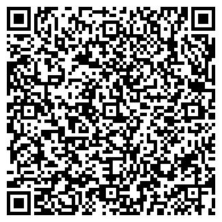 QR-код с контактной информацией организации СЕМЬ ВЕТРОВ