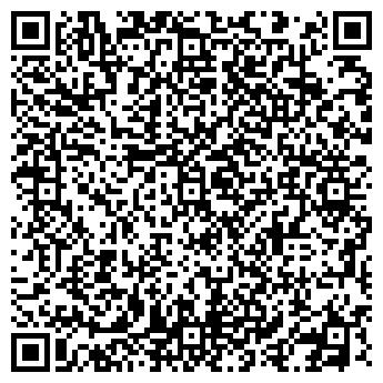 QR-код с контактной информацией организации ООО УНИВЕРСАЛ-С