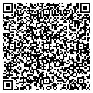 QR-код с контактной информацией организации ДЕПОЗИТ-ПЛЮС