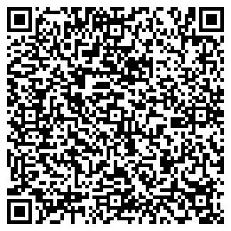 QR-код с контактной информацией организации ЭФИР УЧПП