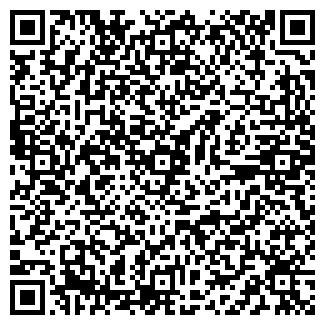 QR-код с контактной информацией организации СБС-КАНЦЛЕР