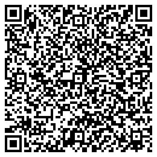 QR-код с контактной информацией организации ЯНТАРЬ ООО