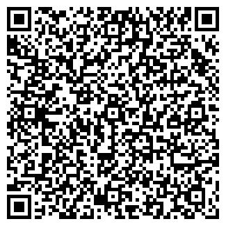 QR-код с контактной информацией организации ТАШИР-ПРОДУКТЫ