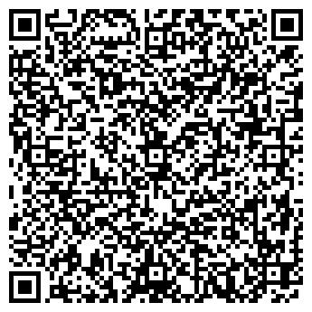 QR-код с контактной информацией организации ДИЕТА МАГАЗИН, ТОО