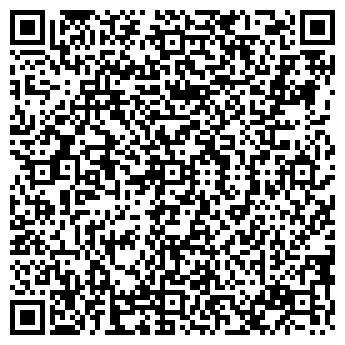 QR-код с контактной информацией организации НИВА МАГАЗИН, ТОО