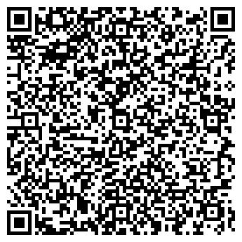 QR-код с контактной информацией организации ПИНГВИН ФИРМА ТД