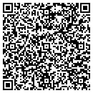 QR-код с контактной информацией организации БЕЛКОТЛОМАШ