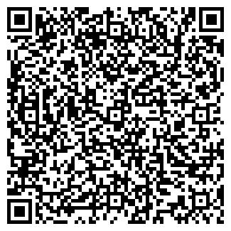 QR-код с контактной информацией организации РУССКИЙ ДВОР