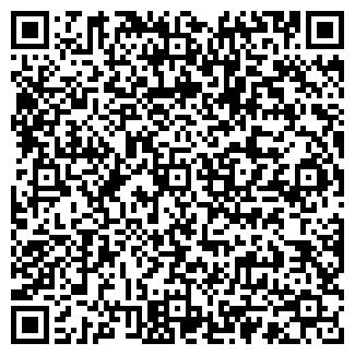 QR-код с контактной информацией организации СКАЗКА, МАГАЗИН