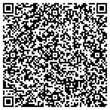 QR-код с контактной информацией организации Березовская районная ветеринарная станция