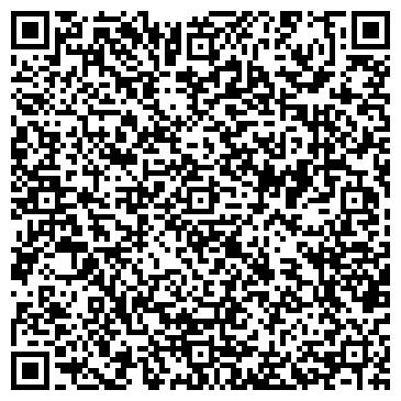 QR-код с контактной информацией организации ОВОЩНОЙ МАГАЗИН ТОО ВАЛЕНТИНА