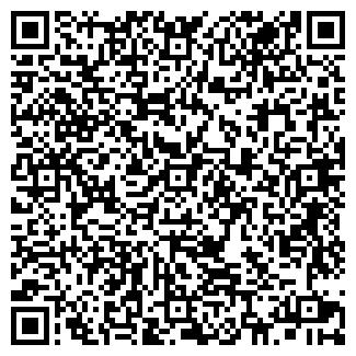 QR-код с контактной информацией организации ОКЕАН МАГАЗИН
